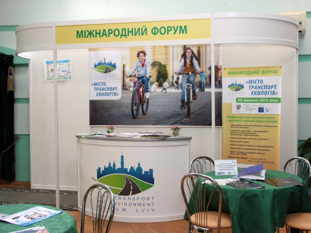 City Transport Ecology Forum Lviv 2016